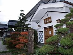 www.yamana1zoku.org_d00002d4e82c3b5c0027.jpg