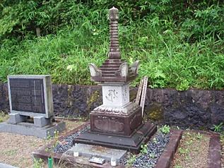山名赤松両軍慰霊塔, 188.jpg
