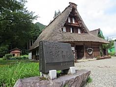 図4, 合掌作りの家(菅沼集落), 画像04.jpg