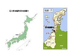 図1, 倶利伽羅の位置, 画像01.jpg