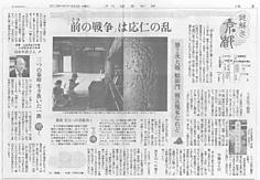 記事, yomiuri.png