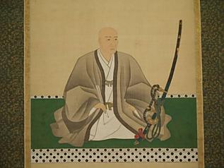 山名豊国像.jpg