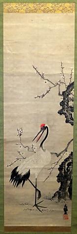 「猿尾滝観瀑図」(文鶴画), 738.jpg