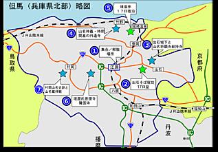 総会訪問先略図, 1280.png
