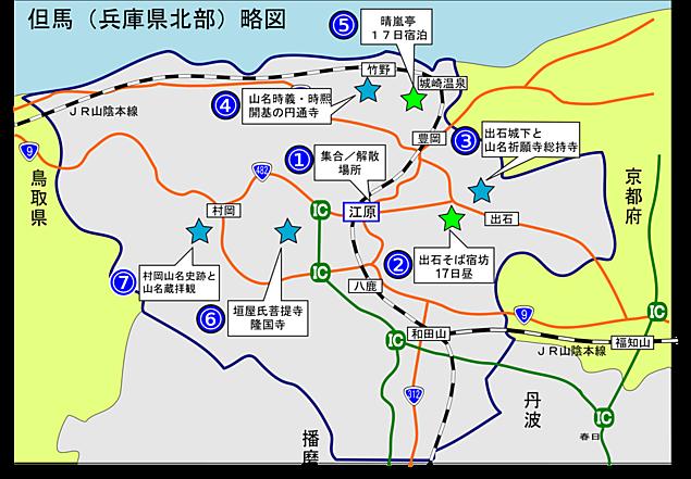訪問先略図, 1280.png