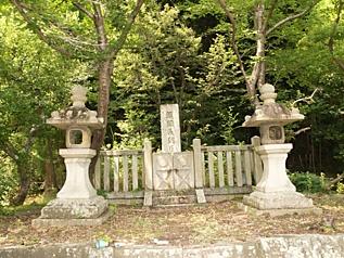 源頼義公廟, 1042.jpg