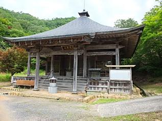 山名氏祈願寺・総持寺, 1283.jpg