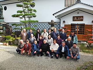 改修なった山名蔵前で, 1321.jpg