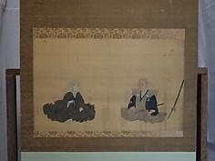 矩豊公御内室図像, 124.jpg