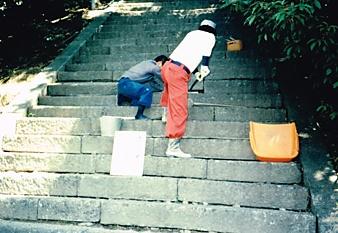 修復中の石段, 1078.jpg