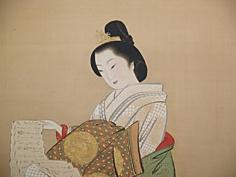 江口君, 118.jpg