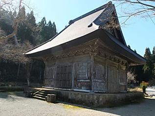 円通寺, 1284.jpg