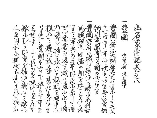 P155, 670.jpg