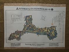 竹田城見取図, 101.jpg