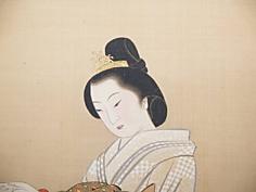 江口君, 116.jpg