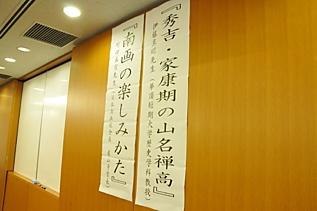 演題二題, 1174.jpg