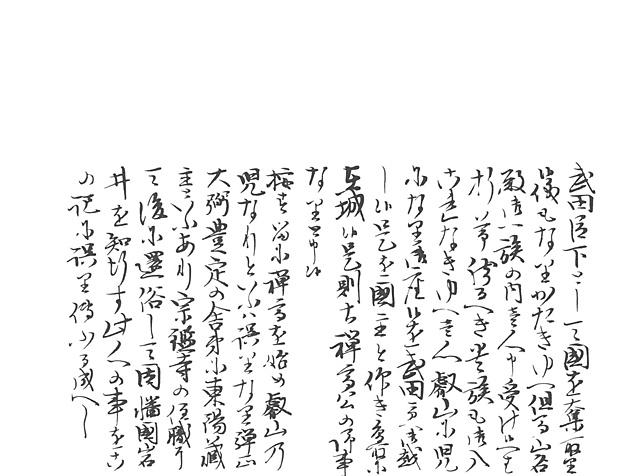 P158, 673.jpg