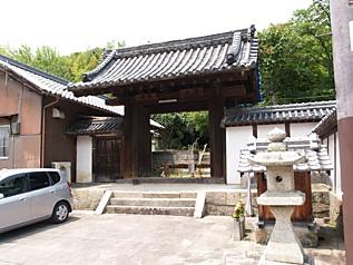 通法寺跡, 1041.jpg