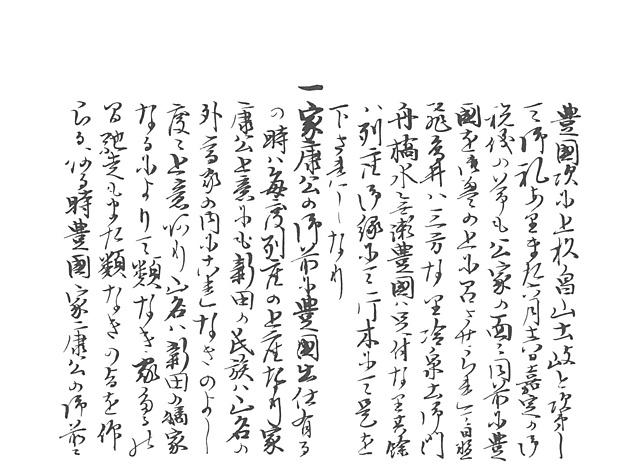 P180, 695.jpg