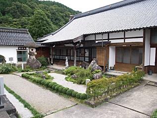 法雲寺, 1285.jpg