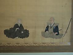 矩豊公御内室図像, 127.jpg
