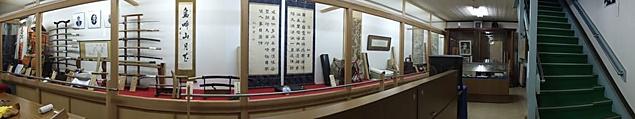 一階展示室, 149.JPG