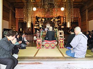 総持寺観音堂にて, 1313.jpg