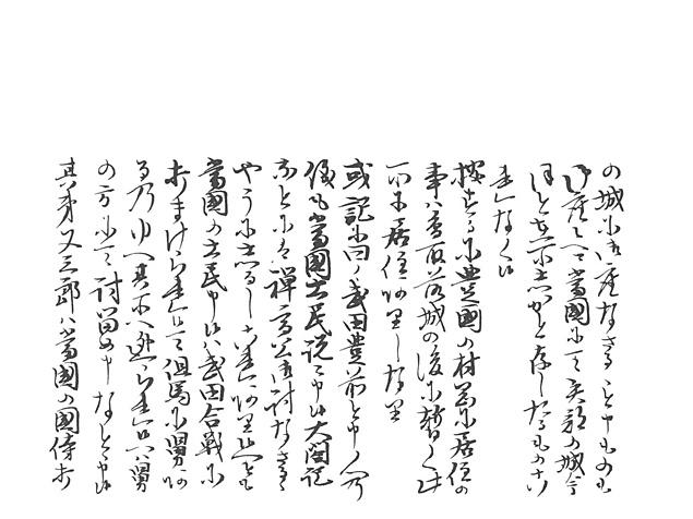 P163, 678.jpg