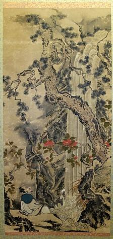 「猿尾滝観瀑図」(文鶴画), 737.jpg