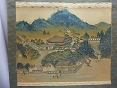 村岡藩陣屋図, 115.jpg
