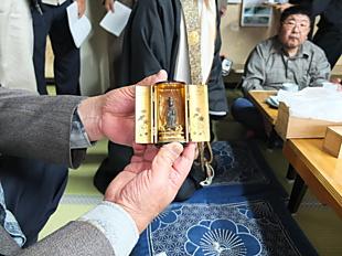 祐豊公念持仏, 1315.jpg