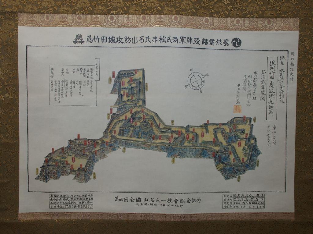 P7054892.JPG