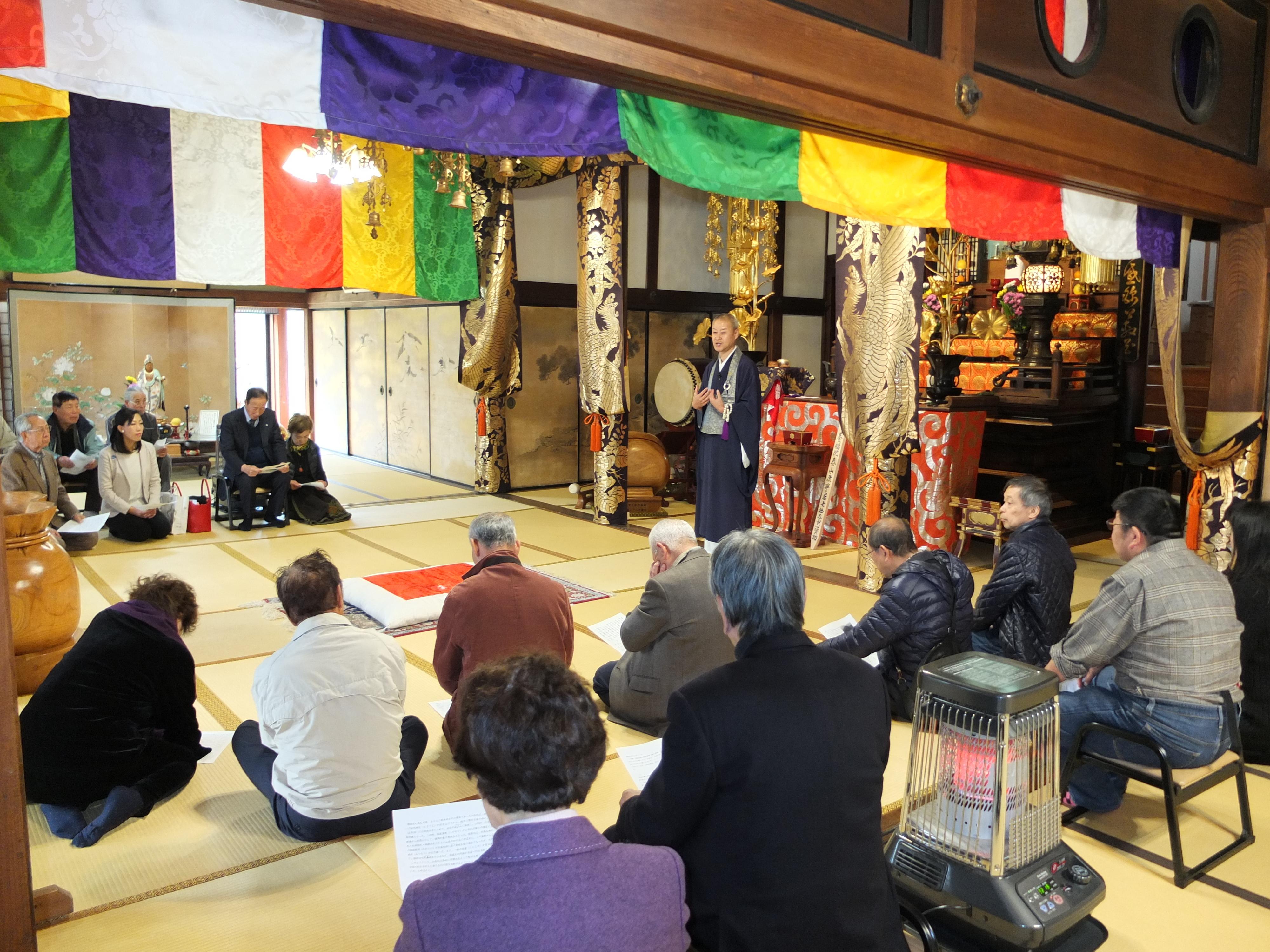 R01総会 隆国寺