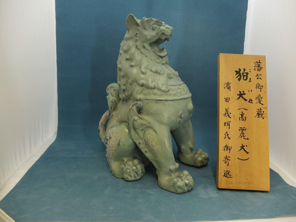 高麗犬 1