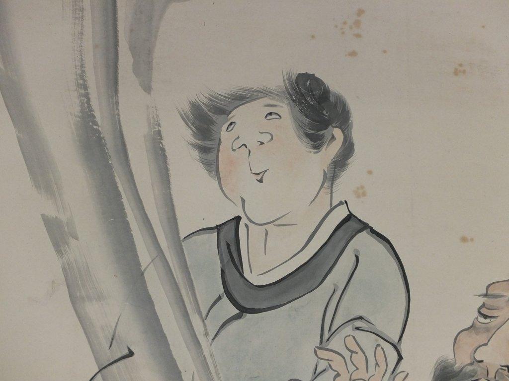 円山応挙 仙人図