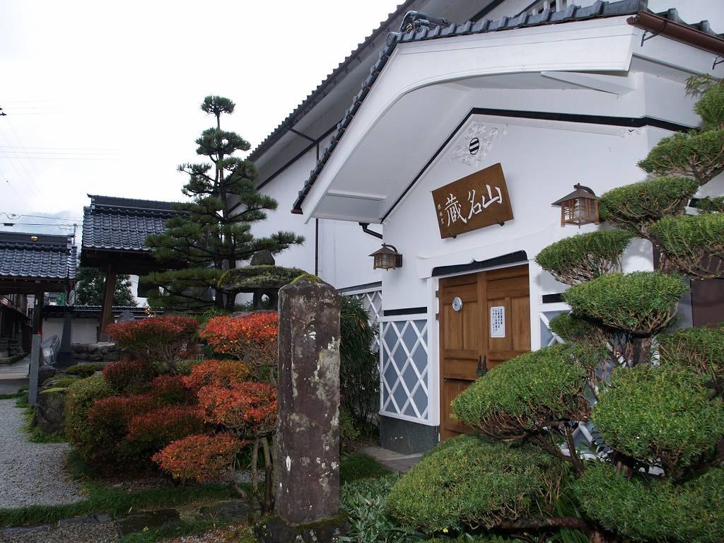 yamanagura_030
