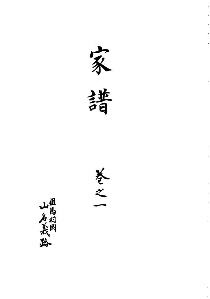maki-01.jpg