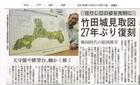 20161111_神戸新聞.jpg