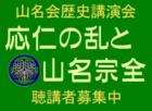 タイトル_小.png
