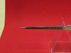 義路公佩用 儀礼刀 7